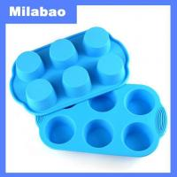 Silicone Baking Mold Cake Pans Muffin Cups