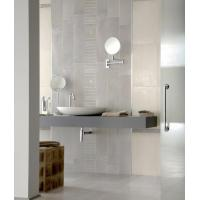 Wholesale tiles for the bathroom from china suppliers