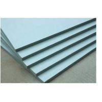 Cold storage board