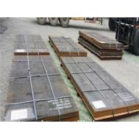 Wholesale Weathering steel plate from china suppliers