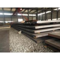 Wholesale Online shop china Best price hot rolled steel plate s235jr from china suppliers