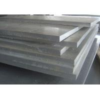 Wholesale Competitive Price Hot rolled carbon steel plate SS4000 heavy steel plate mild steel plate 90mm thick from china suppliers