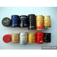 Wholesale Coil and strip Coil for pp caps from china suppliers
