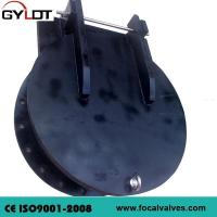 Wholesale HDPE Flap Valve from china suppliers