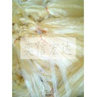 China Dried Hog Casings Dried Natural Sausage Casings YX02 on sale