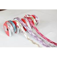 Wholesale Apparel,Textiles & Accessories On-line Service High Quality Satin Ribbon from china suppliers