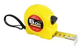 Quality Steel tape measure Product title:HY-43: for sale