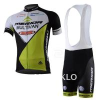 Wholesale Short sleeved riding suit Merida cycling jerseys from china suppliers