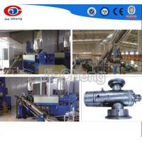 Wholesale Rubber Vulcanization Production Line from china suppliers