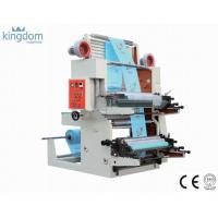 Buy cheap High Speed Two Colors Flexographic Printing Machine from wholesalers