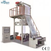 Buy cheap Blown Film Extrusion For Water Bag from wholesalers