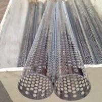 Buy cheap Hebei Weland Stainless Steel BBQ Grill Wire Netting from wholesalers