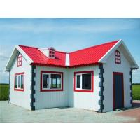 Buy cheap Prefabricated House, Modular House from wholesalers