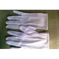Buy cheap Clean dust-free gloves from wholesalers
