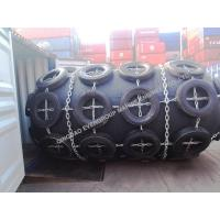 Wholesale Pneumatic Fenders from china suppliers