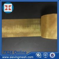 Buy cheap High Quality Brass Wire Mesh from wholesalers