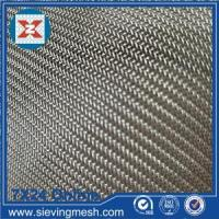 Buy cheap Stainless Steel Plain Dutch Woven Mesh from wholesalers