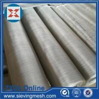 Buy cheap Plain Weave Stainless Steel Wire Mesh from wholesalers