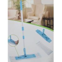 Buy cheap WD1705 Microfiber Cleaning Mop WD1705 from wholesalers