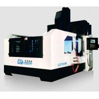 Buy cheap Hard rail small ganty milling machine from wholesalers