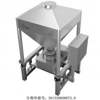 Buy cheap CCS Granulation System Discharging Station from wholesalers