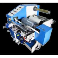 Buy cheap PUR-500 Small-sized Polyurethane Reactive Hot Melt Adhesive Laminating Machine from wholesalers