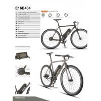 Buy cheap MTB Bicycle E16B404 from wholesalers