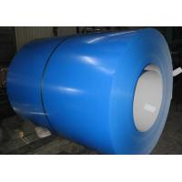 Buy cheap Color-coated Steel Sheet NO.: a10013 from wholesalers