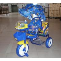 Buy cheap Children Tricycle 7014-2D from wholesalers