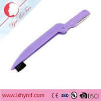 Wholesale eyebrow razor with brush from china suppliers