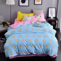 Wholesale China Wholesale Supplier Bedding Home Textile from china suppliers
