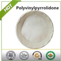 Wholesale Factory Supply Pvp K30 Polyvinylpyrrolidone from china suppliers