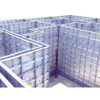 Wholesale Aluminium Formwork System  High Bearing Capacity, Efficient, Reuse from china suppliers