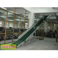 Wholesale Line07 from china suppliers