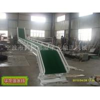 Wholesale Line09 from china suppliers