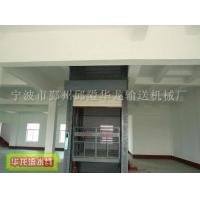 Wholesale Hoist05 from china suppliers