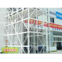 Wholesale Hoist07 from china suppliers
