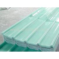 Wholesale FRP Lighting Roof Sheet from china suppliers