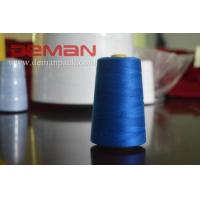 Wholesale 12s /4/5 Excellent 100% Polyester Bag Closing Thread For Bag Closing Machine from china suppliers