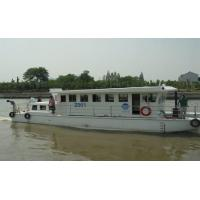 Wholesale Integrated-type Blue Algae Cleaning Boat from china suppliers