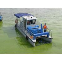Wholesale Separating-type Blue Algae Cleaning Boat from china suppliers