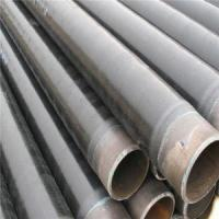 """Wholesale Seamless Pipeline 18"""" Sch.80, X-42 , DRL, Bevel Ends, API-5L, PSL-1, 3LPE Coated from china suppliers"""