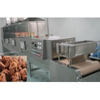Wholesale Microwave beef jerky sterilizing machine from china suppliers