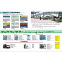 Corrugated board production line management system
