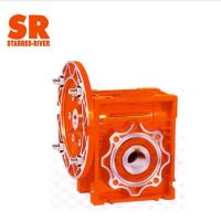 Wholesale Worm Gearbox Aluminium Alloy Worm Gear Reducer from china suppliers