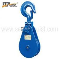 Wholesale LH Type Heavy Duty Snatch Block from china suppliers