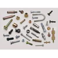 Wholesale Axle glove and special Bolt,screw type and axle type fastening unit from china suppliers