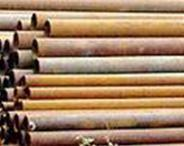 Wholesale Structure seamless steel pipe from china suppliers
