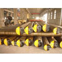 Wholesale Forged steel round bar from china suppliers
