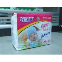 Wholesale Diapers baby diaper XL from china suppliers